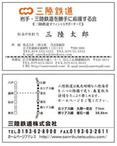 20110606-meishi