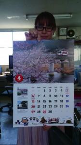 三鉄カレンダー2